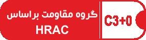 HRACC30